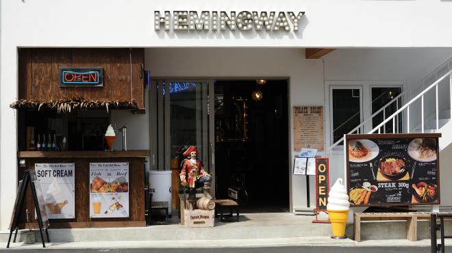 湘南 カフェ Hemingway 江ノ島はなれ