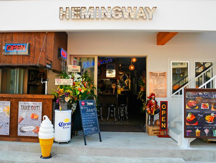 鵠沼海岸の近くでおすすめの人気カフェやレストランをご紹介!